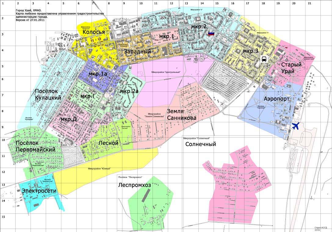 карта нижневартовска схема